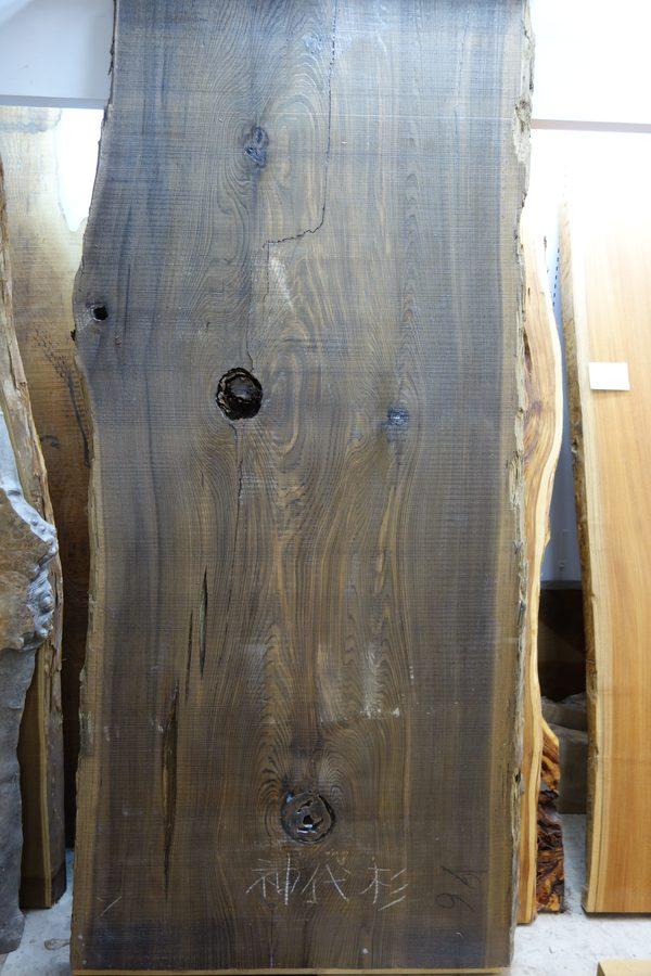 神世の時代からやってきた杉~神代杉が入荷しました。